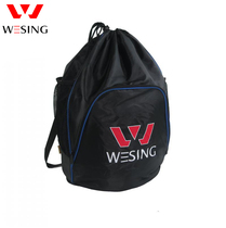 Nine days mountain wesing training fitness beam shoulder bag storage bag large capacity breathable waterproof backpack protective bag