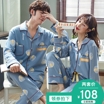 Couple pajamas spring and autumn long-sleeved cotton Korean mens cotton thin section of autumn and winter home service two-piece suit