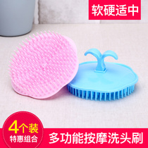 Shampoo brush female mens head massage comb cleaning scalp massager hairbrush hair shampoo comb scratcher