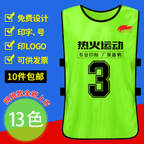 Custom combat suit basketball football training vest number group team expand clothes advertising shirt armor custom-made
