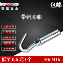 M6M8M10M12M14M16 with hook expansion rings screw hook pull hook hook expansion hook expansion hook
