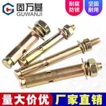 Fer Couleur Zinc vis dexpansion boulon Dexpansion externe 6mm pull explosion tube dexpansion de la vis M6M8M10M12M14