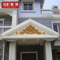 Foam flower wall embossed Villa decoration eps door head flower European style window grilles line on the gold paint carving