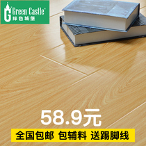 Reinforced laminate flooring personality 12mm household wear-resistant waterproof environmental protection Engineering Factory Direct Sales special wooden flooring