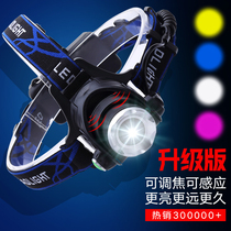LED headlamp light charging sensor zoom head-mounted flashlight Super Bright Night Fishing miner hernia small 3000