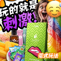 Dongguan-style fun jumping sugar mouth love flirting explosion mouth Jiao set cunnilingus film jelly spa private club supplies