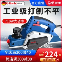 Woodworking planer planer household small multi-function hand planer hand full hand push electric push