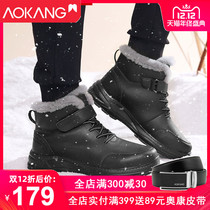 Aokang cotton shoes mens Winter Warm plus velvet thickening mens cotton shoes 2019 New mens casual middle-aged dad shoes