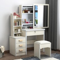 Storage table modern simple personality dresser retro creative 80cm long bedroom fashion 60cm with pink