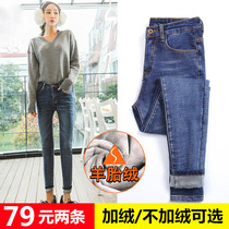 High waist plus velvet thick jeans female 2019 new Korean version was thin retro blue tight with velvet feet pants female