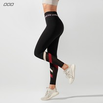 Lorna Jane's leg-lifting hip splicing maille SWEAT IT full-length ladies sports collants
