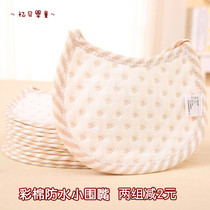 Newborn saliva pocket cotton baby waterproof small Bib Color cotton lace bib spring and summer baby semicircle saliva towel