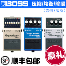 BOSS single block effect ge-7 CS-3 LMB-3 NS-2 guitar bass Bass equalizer compression noise reduction
