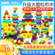 Children particles plastic spell plug blocks baby puzzle assembled 3-6 years old 1-2 boy girl child toys