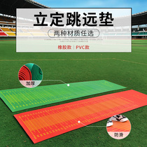 Desheng standing long jump MAT test pad in the test