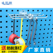 Three-solid hole plate hook six-bar multi-purpose hook hardware tool hook jewelry display frame hook