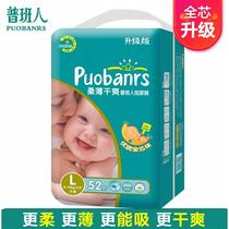 (2 pieces minus 6)gold Hong Kong PU ban people diapers ultra-thin pull pants fall winter diapers L XL XXL