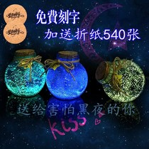 Star bottle wishing glass bottle large birthday gift origami transparent round creative loaded thousands of paper cranes cans hanging forest