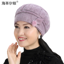 118b3225 Rabbit fur mother beret mother in law Old Man hat female granny old lady  winter middle