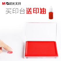 Chenguang Printing table Office printing Mud Box printing mud stamped sponge Indonesia Blue Red Financial quick dry fast dry printing oil large portable fingerprint seal with blue Indonesian seconds dry square shell