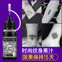 NET red the same tattoo paste tattoo paste juice waterproof persistent tattoo English woman simulation male small template pattern