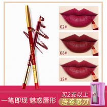 WEILI poem lip liner female waterproof long-lasing non-decolorizing hook line Lip Pen genuine Tattoo Lip line positionnement débutant