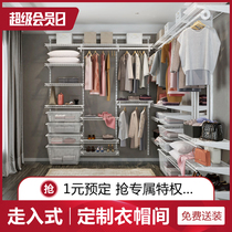 Platinum resistant Walk-in cloakroom custom small wardrobe open cloakroom wardrobe storage room design