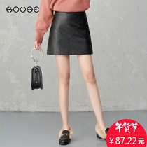 Chic skirt Winter high waist small leather skirt Girl 2018 New Korean version a bag hip skirt autumn winter PU leather skirt