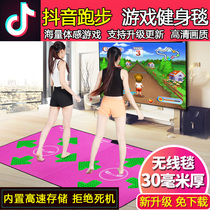 Dance blanket double wireless computer TV dual-use interface home somatosensory running game Dance Machine Fitness weight loss