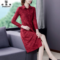 Autumn 2020 new long-sleeved shirt dress female spring and autumn temperament reduced age polo collar show thin air fat mm.