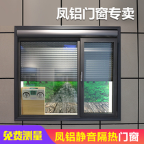 Phoenix aluminum bridge aluminum doors and windows sealed balcony aluminum alloy doors and windows doors and windows custom sound-proof windows