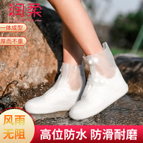 Rain boots women fashion models wear waterproof shoes ladies Korean non-slip boots rubber shoes short tube transparent water boots summer