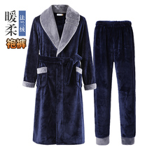 Shangzhi robe men winter thick long flannel mens robe autumn winter coral velvet bathrobe plus velvet pajamas men