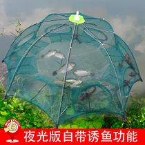 Shrimp cage fishing nets folding fishing tools automatic fishing nets fishing cage catch fish lobster hand throwing nets Loach eel cage