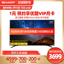 Sharp Sharp LCD-60MY5150A 60 inch 4K HD Smart Network flat panel LCD TV 55