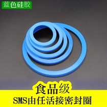 sms silicone rubber live joint sealing ring stainless steel gasket Blue step gasket sanitary grade by any gasket
