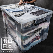 Extra large transparent storage box plastic clearance storage box finishing box covered clothes box home large thickening