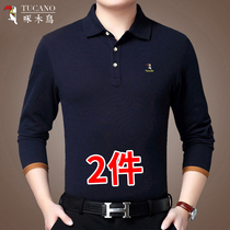 Woodpecker cotton autumn dad long sleeve T-shirt mens thin lapel loose middle-aged POLO shirt trend clothes