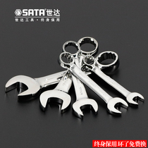 Star Ultra-Short double-headed Board hand opening plum small wrench repair dual-use Fool wrench Auto Repair Kit 09033