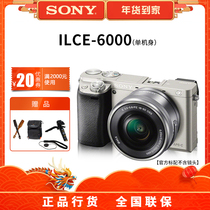 Sony Sony ILCE-A6000 single-phase micro-motor ride 16-50 50 1 8 55-210 lens cover machine