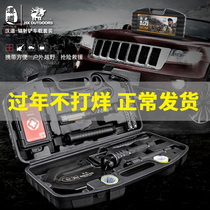 Han Dao multi-functional car Sapper shovel set outdoor car shovel camping rescue kit kit