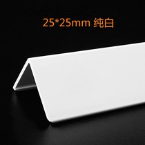 Self-adhesive Yang angle Line decoration Corner Bar environmental protection acrylic solid wood protection strip waterproof corner PVC Wall White