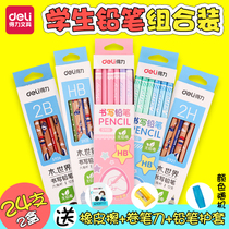 Effective 2B pencil wholesale children Primary School students non-toxic HB pencil exam drawing sketch 2H pencil