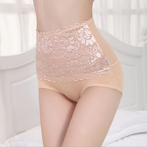 Daily special 4 pieces of lace mesh high waist abdomen hip modal cotton large size fat MM underwear female