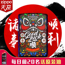 Zippo official authentic kerosene lighter new eye gold national tide color printing genuine gift male