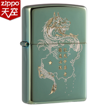 Original genuine Zippo windproof lighter Battle Dragon totem China map official genuine green ice personality