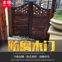 Taijia courtyard anti-corrosion Wood portal outside garden wooden gate fence fence carbonized wood arch outdoor mesh fence gate