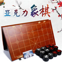 Multi-province large Chinese chess acrylic 40-50MM folding solid wood set