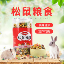 Squirrel staple Dragon Cat hamster staple fruit fruits and vegetables nuts rich nutrition mixture set grain molar snack 500g