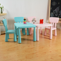 Dr. Pakistan kindergarten childrens table and chair set toy table desk table plastic chair game table baby learning table